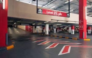 智能停车场管理系统解决方案