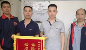 <b>深圳构筑电气火灾预警系统 启用智慧装置排查电气安全隐患 </b>