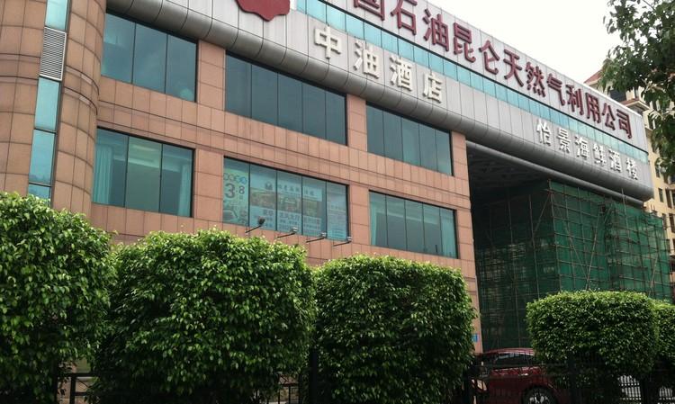 深圳中油酒店视频监控安防系统