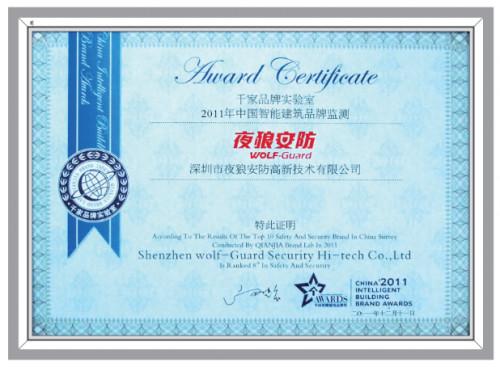 中国智能建筑品牌