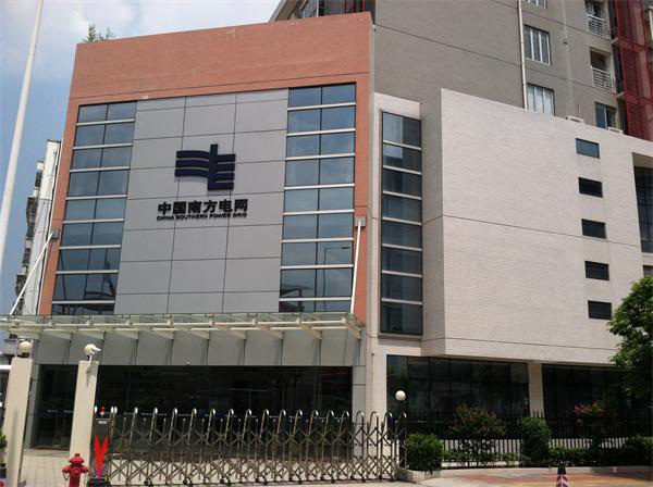 南方电网深圳实训基地视频监控系统