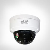 星光级高清网络红外半球摄像机 YL-IPC-XG-C707