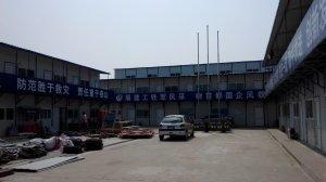 北京建工工地安防监控系统