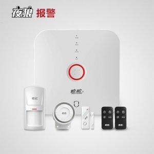 <b>主动防御,防盗报警器在家庭安防中的作用越发凸显</b>