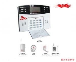 """<b>新品上市:电话报警器""""蓝保"""" 智能拨号报警系统</b>"""