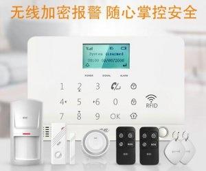 <b>安全易用的安防神器:夜狼GSM智能报警器MR1产品初体验</b>