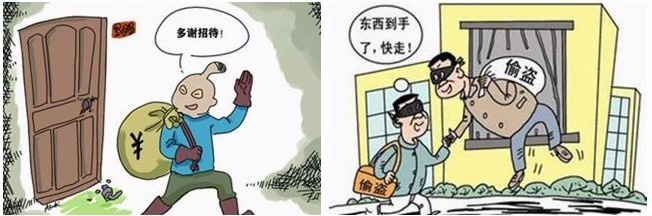 春节期间如何提高家庭防盗安全呢?